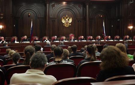Конституционный Суд принял важное решение про МРОТ